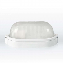 Oval water resistant lamp